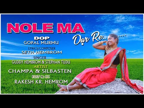 NOLE MA DAR RE // GUDDY HEMBROM //STEPHAN TUDU// NEW SANTHALI VIDEO SONG