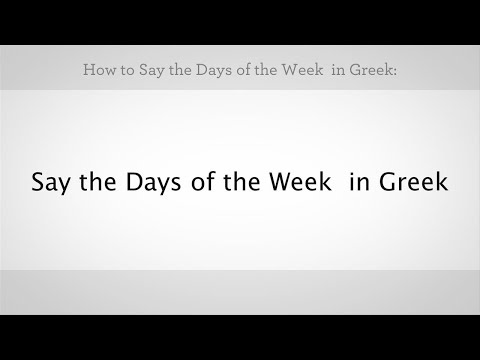 How to Say the Days of the Week in Greek | Greek Lessons