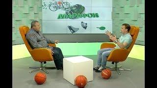 """Тренер """"Факела"""" Павел Гусев о готовности команды к новому сезону"""