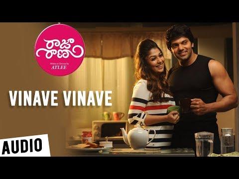 Raja Rani Songs - Telugu   Vinave Vinave Song   Aarya, Nayanthara, Jai, Nazriya   G.V.Prakash Kumar