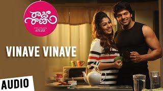 Raja Rani Songs - Telugu | Vinave Vinave Song | Aarya, Nayanthara, Jai, Nazriya | G.V.Prakash Kumar