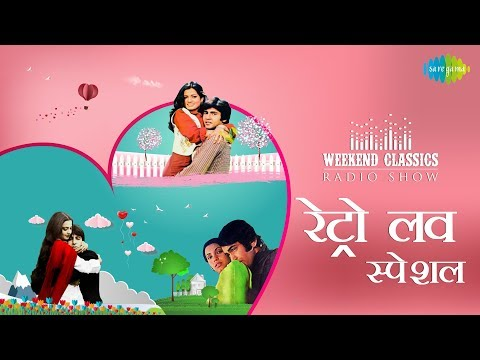 Weekend Classics Radio Show | Retro Love Special | RJ Ruchi