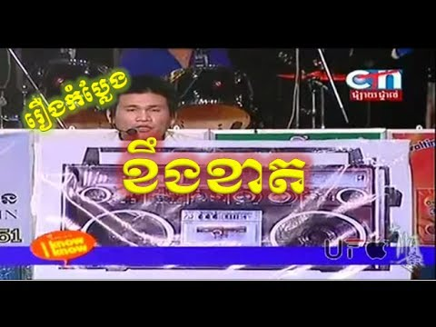 Peak mi 2012 Keung Khat