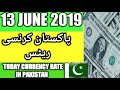 13 June 2019 Currency Rates In Pakistan Dollar, Euro, Pound, Riyal Rates  ||  13 June 2019.