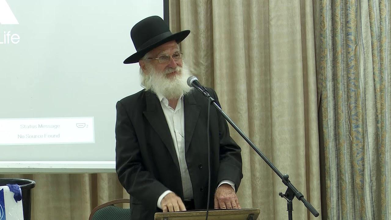 """הרב שמואל נדל, זיהוי התכלת והאם ראוי לקיימה בימיינו, כנס """"מתחת לפני השטח - 2"""", אגודת """"מטמוני ארץ"""""""