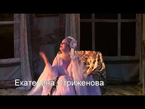 Спектакль «Неугомонный дух» в Центральном доме культуры железнодорожников...