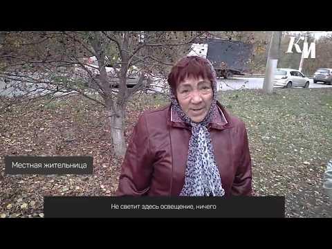 Авария на Магистральном проезде в Курске. Почему погибли люди?