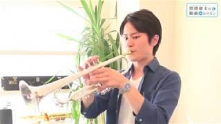 Wind-i mini ウェブ連動|閏間健太の動画deレッスン第6回|おさらい(う...