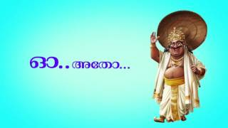 Onam Story Devanmarum Asuranmarum Special Show