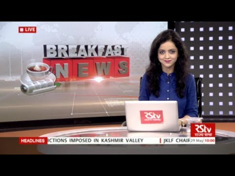 English News Bulletin – May 29, 2017 (10 am)