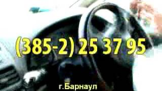 Обучение вождению автомобиля в г. Барнаул. Автошкола