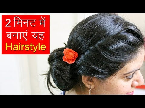 2-minute Easy Hairstyles For Medium & Long Hair | Quick & Easy Hair Tutorials