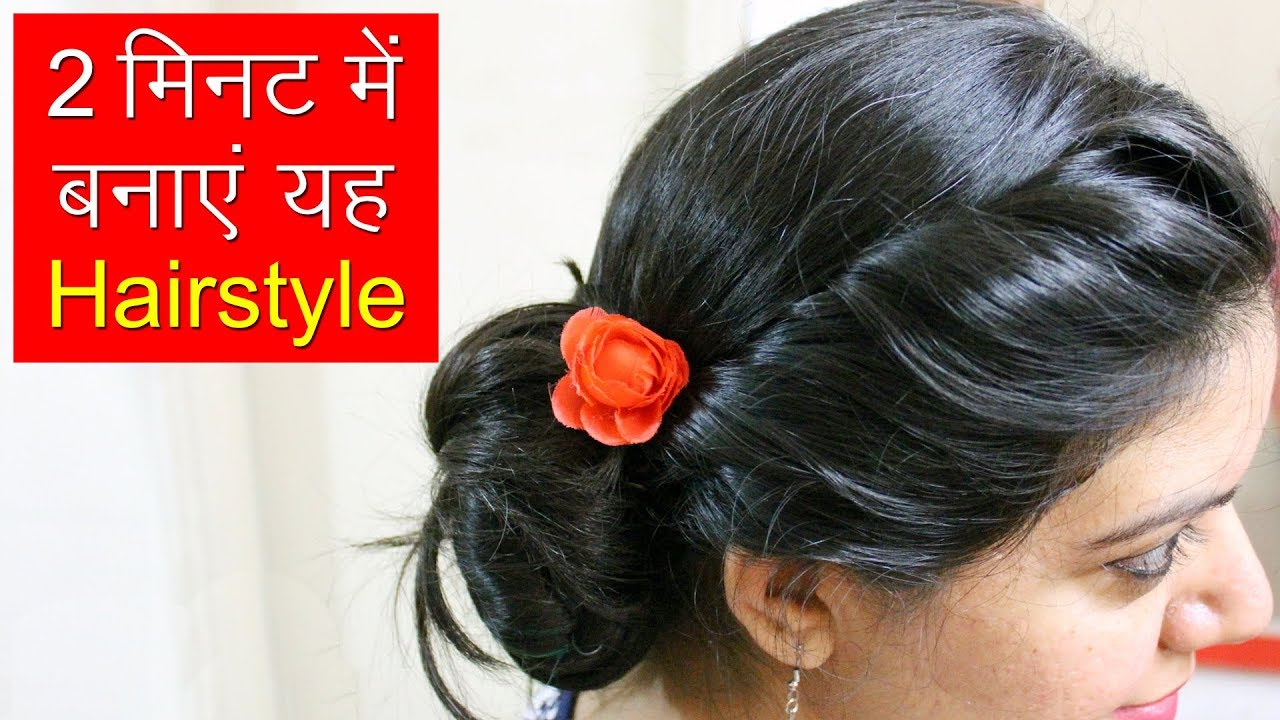 Stylish Messy Bun For Girls Easy Hairstyles Hair Bun Tutorials