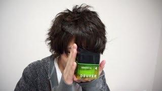 女子モテ髪セット! 鈴木勤くん風ゆるふわヘアー thumbnail