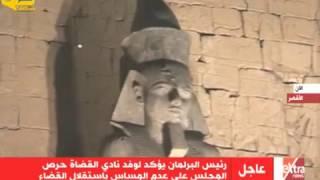 بالفيديو..الكشف عن تمثال رمسيس الثاني بالأقصر بعد ترميمه