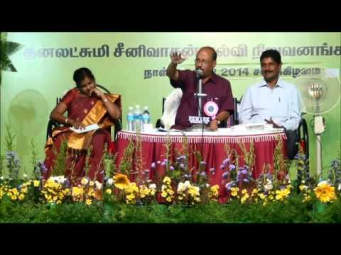 Nandalala Speech 2- Perambalur Book Fair...