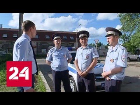 Против смоленских полицейских, остановивших прокурора, возбуждено дело