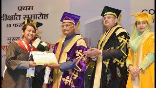 President Kovind addresses 1st convocation of NIFTEM, Sonepat