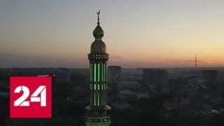 В Ингушетии окончание священного месяца Рамадан отметили фейерверком - Россия 24