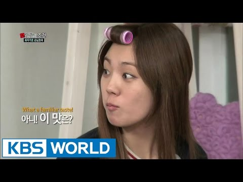 The Human Condition | 인간의 조건: Living on a Shoestring Budget: The Final Episode (2014.12.17)
