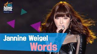 Jannine Weigel Fancam - 'Words' [2019 Asia Song Festival]