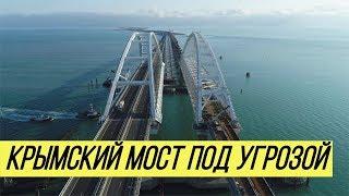 'Так быть не должно!' Россию ткнули носом в прокол с Крымским мостом