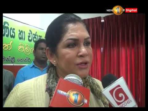 Colombo Mayor Rosy to manage garbage controversy