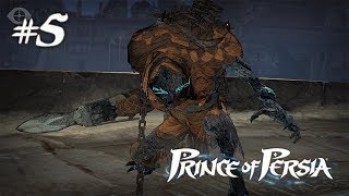 Prince of Persia прохождение игры (Longplay) - Часть 5: Охотник