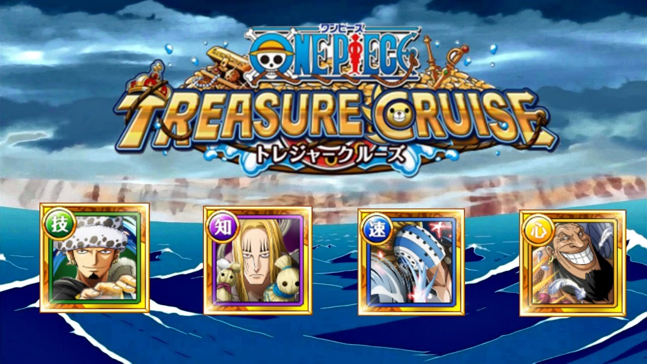 one piece treasure cruise pc emulator
