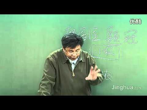 石国鹏 世界史(下)、模拟精选5下