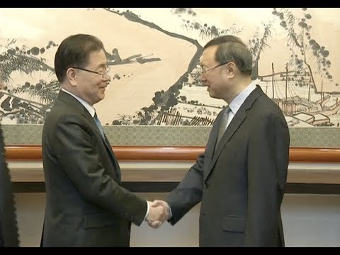Chinese State Councilor Meets ROK President's National Security Advisor on Korean Peninsula Issue