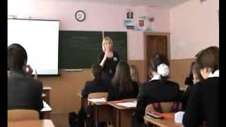Урок литературы Печниковой Людмилы Владимировны