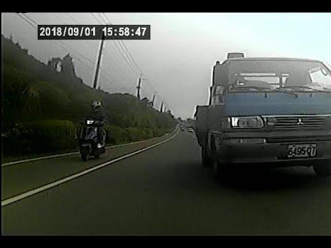 藍色小貨車逼車