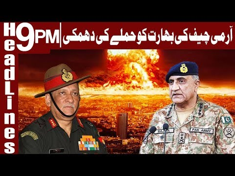 Indian aggression will get most befitting response - Headlines & Bulletin 9 PM - 22 January 2018