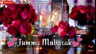 Ramzan Ka 5 Jumma Mubarak || WhatsApp status Video ||  Ramzan ka 5th Jumma mubarak