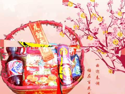 Chinese New Year Imlek Hampers 2009