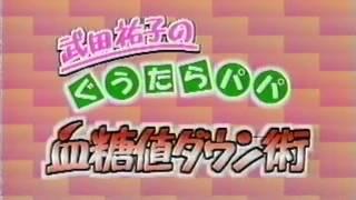 スーパーニュースVTS_03_1