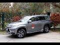 Test drive - Mitsubishi Montero Sport 2017