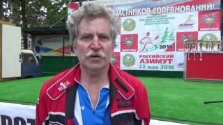 Российский Азимут - Интервью - Воронеж