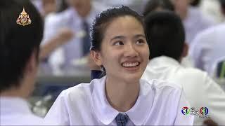 fin-สนใจมาเล่นด้วยกันป่าว-วัยแสบสาแหรกขาด-โครงการ-2-ch3thailand