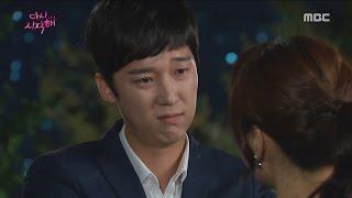 Popular Videos - Yoon Jong-hoon & Go Woo-ri