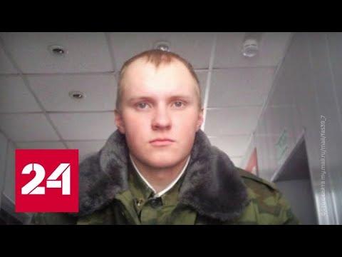 Палил беспорядочно: что известно о массовом убийстве под Рязанью - Россия 24