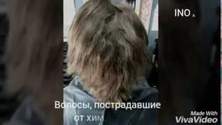 Восстановление волос Галины, поврежденных из-за хим. завивки.(, 2017-01-29T11:22:49.000Z)