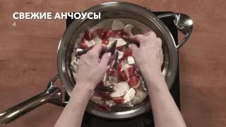 ZEPTER Рецепт:  Пицца в Zepter стиле