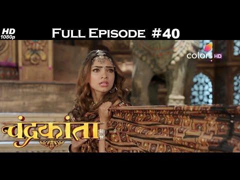 Chandrakanta - 11th November 2017 - चंद्रकांता - Full Episode