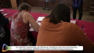 La dictée nationale du Rotary - Avallon (89) - Édition 2017