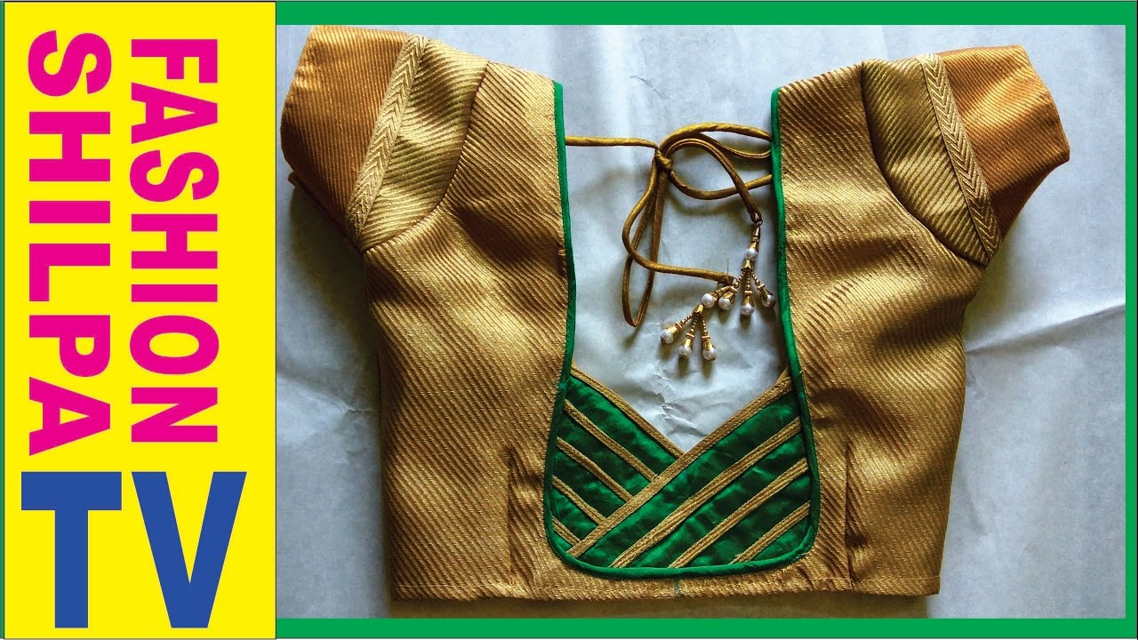 How To Make Designer Blouse At Home 21 Youtube