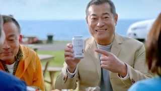 松平健(まつだいらけん)出演CM オールフリー『ドライブでオールフリー...