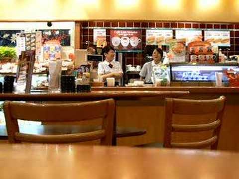 Tokyo - Doutor's Coffee Shop
