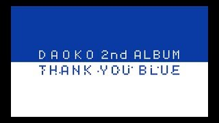 DAOKO 2nd ALBUM『THANK YOU BLUE』 クロスフェード